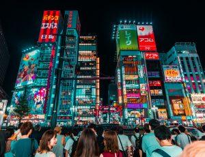 Photo d'un affichage publicitaire urbain.