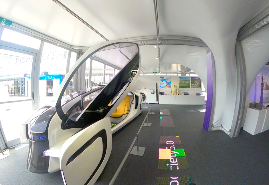 voiture futuriste
