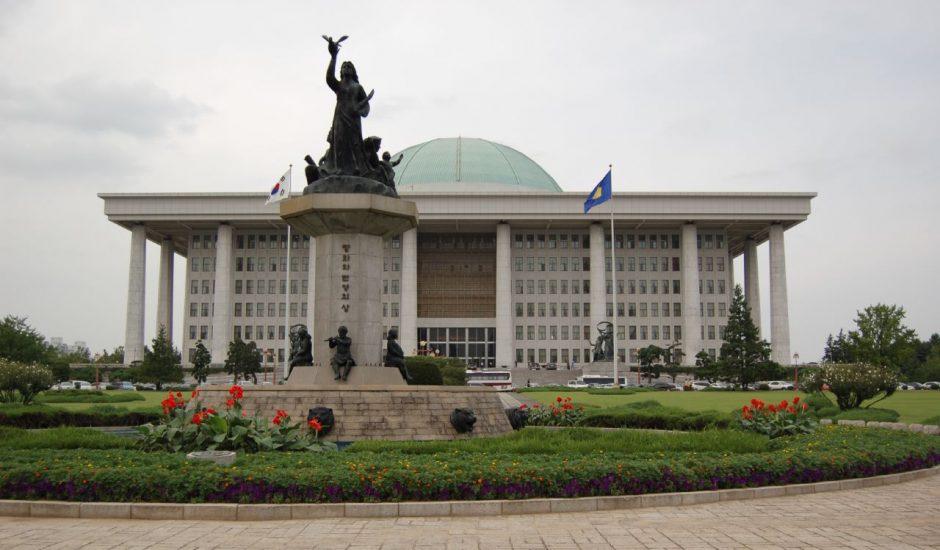 bâtiment de l'assemblée nationale de la Corée du Sud