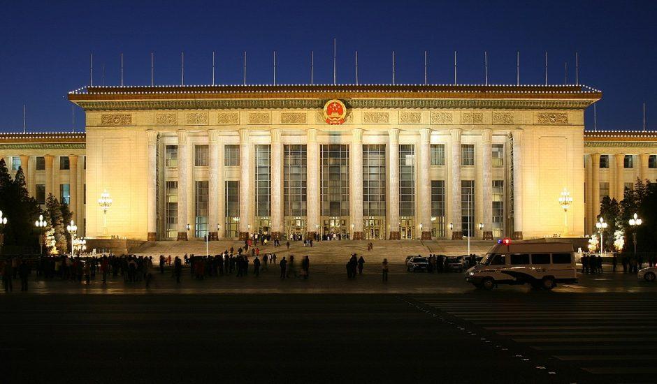 Le Palais de l'Assemblée du Peuple de nuit