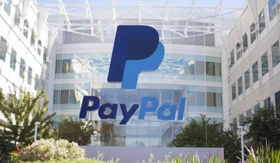 Locaux de Paypal