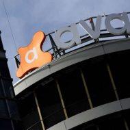 Il logo Avast è un prototipo di edificio