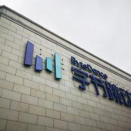 Le logo ByteDance sur un bâtiment.