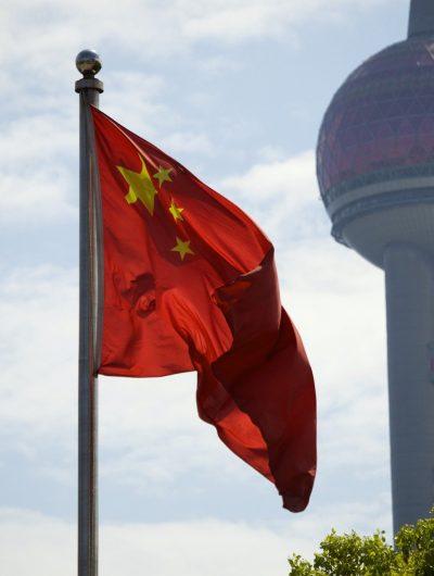 Le drapeau de la Chine.