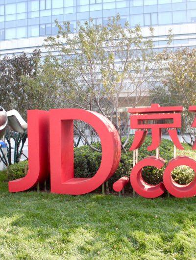 siège de jd.com avec le logo