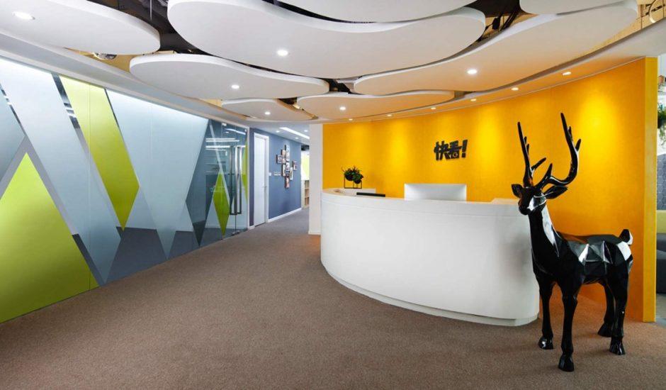 L'accueil dans les bureaux de Kuaikan à Pékin.