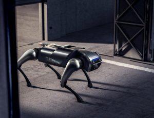robot CyberDog en action