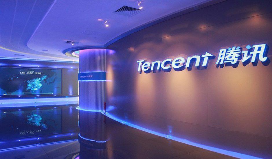 Hall d'entrée d'un bâtiment Tencent