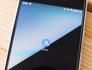 Un smartphone ouvert sur l'application Alipay.