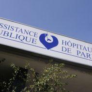 Logo AP-HP à l'Hopital Ambroise de Paris.