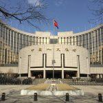 Le bâtiment de la Banque populaire de Chine