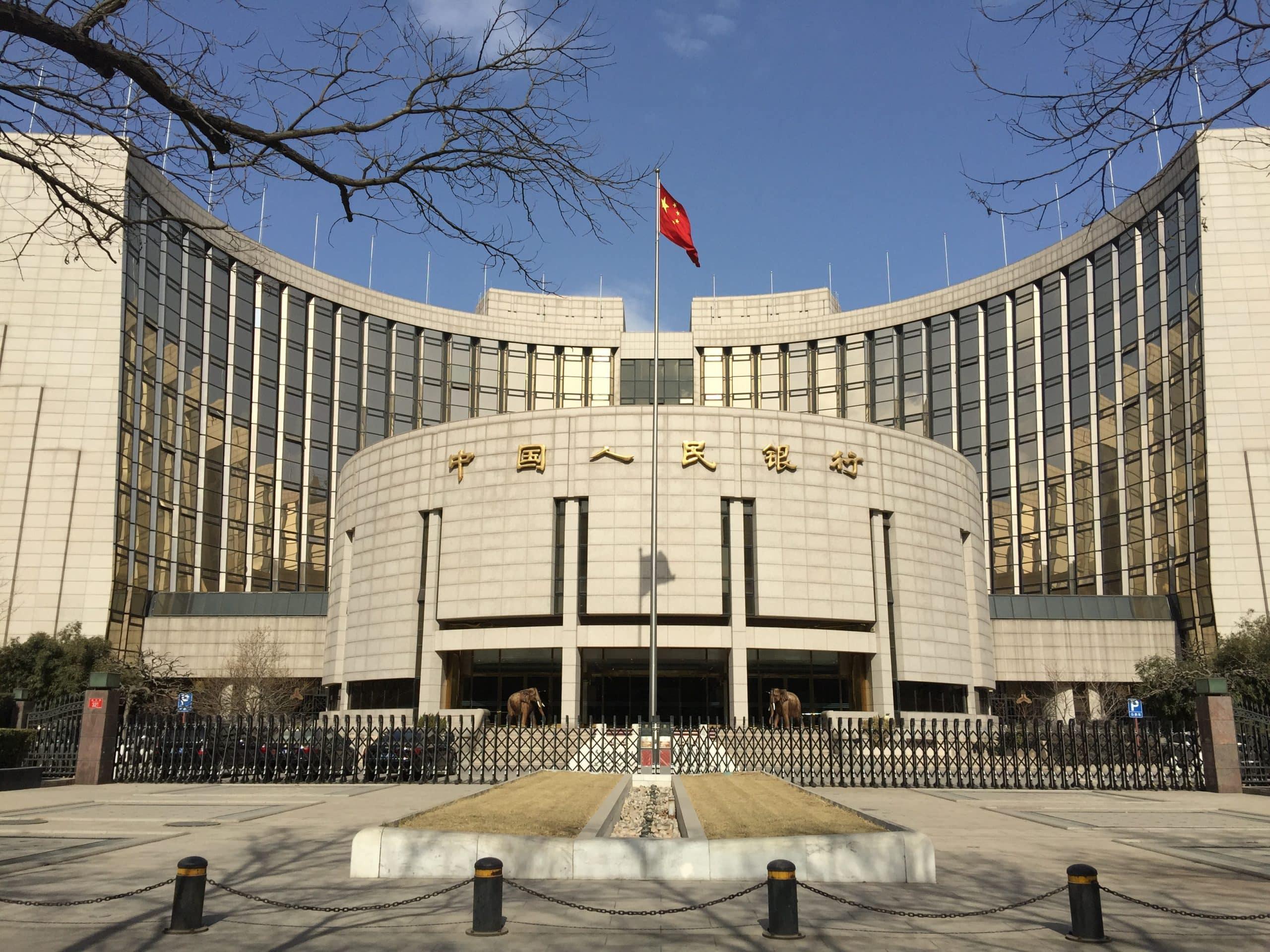 La banque centrale chinoise déclare illégales toutes les activités liées aux cryptomonnaies