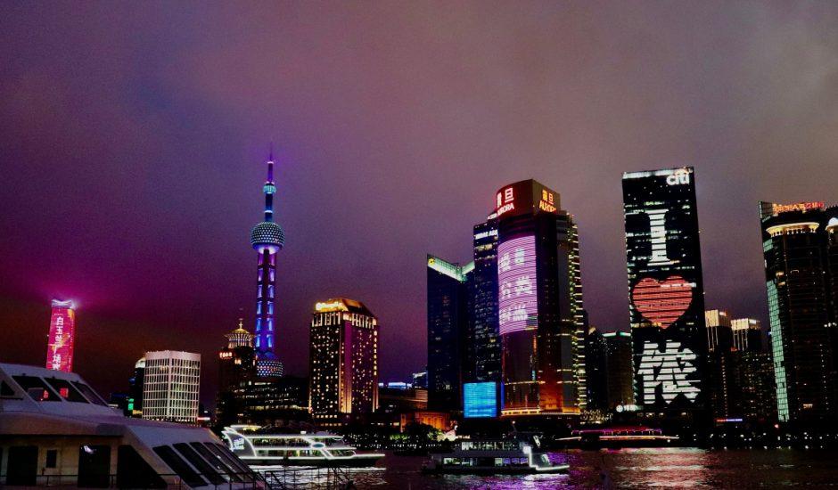 Vue de Shanghai de nuit