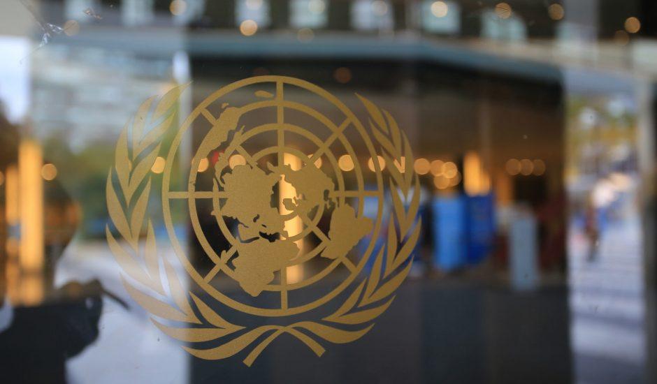 Aperçu du logo des Nations unies.