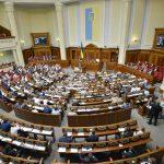 L'intérieur du parlement ukrainien