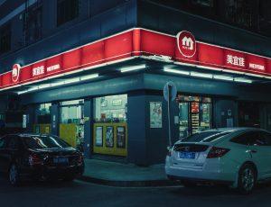 Aperçu d'un restaurant en Chine.