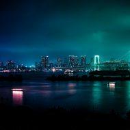 Aperçu de la ville de Minato au Japon.